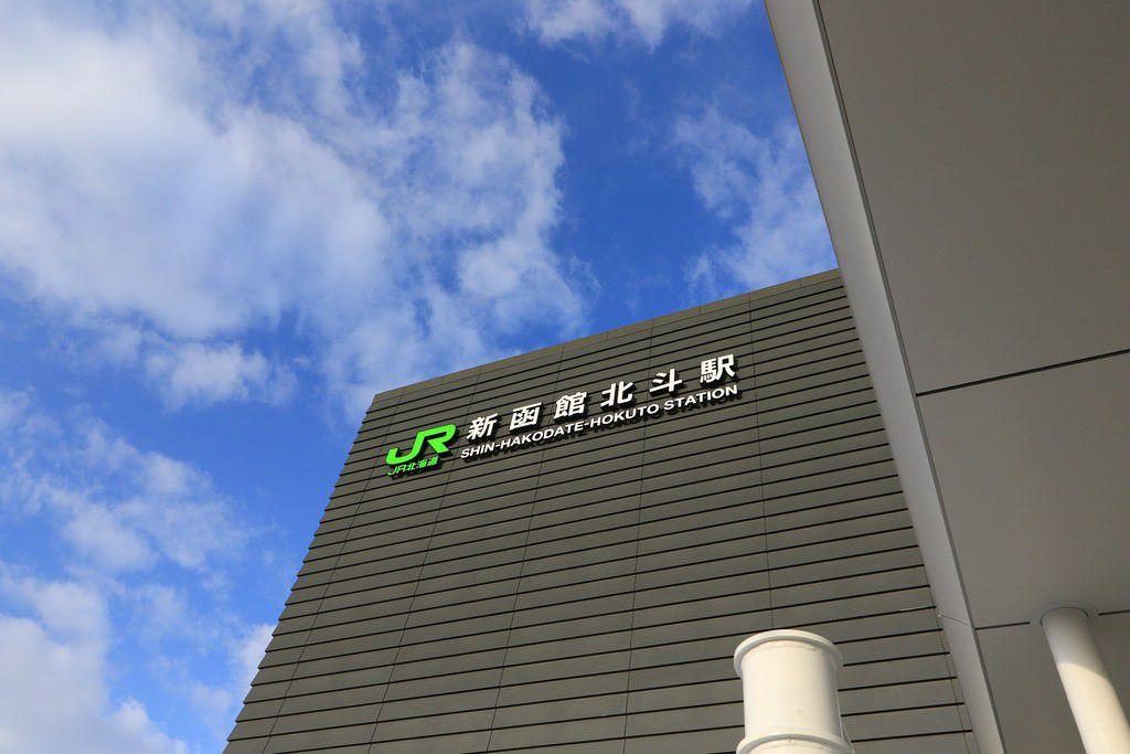 新函館北斗駅から車で5分!「ラッキーピエロ峠下総本店」が色々スゴい