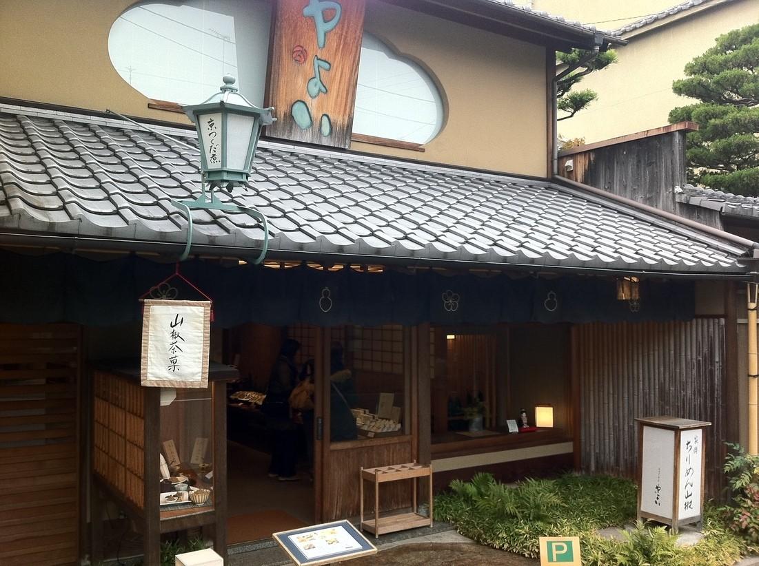 京都「ちりめん山椒」の人気の名店8選!絶品おすすめの京都生まれの絶品ご飯のお供!