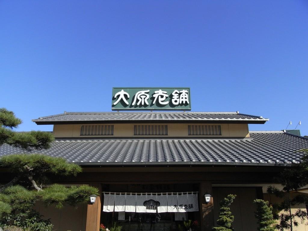 佐賀で買うべき人気のお土産はコレ!おすすめ7選