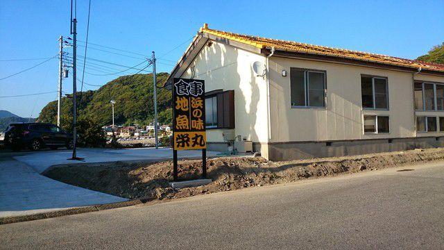 千葉・木更津で美味しい海鮮丼が食べられるおすすめ食堂3選!新鮮な海の幸を堪能しよう