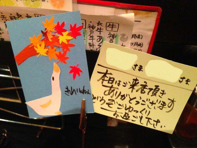 神戸の焼き鳥屋で極ウマ地鶏を!おすすめ焼き鳥屋4店