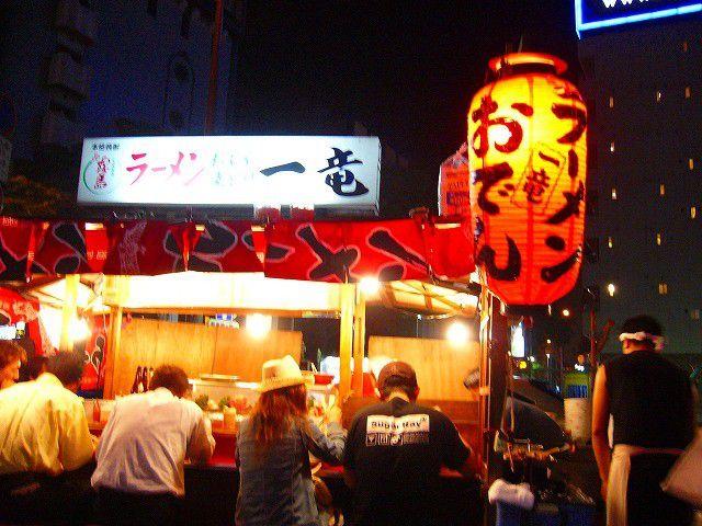 福岡名物豚骨ラーメンも屋台で!博多でおすすめのおいしい屋台10選