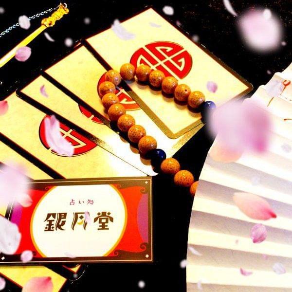 京都で占いするならココ!本当によく当たると評判のお店ベスト5選!