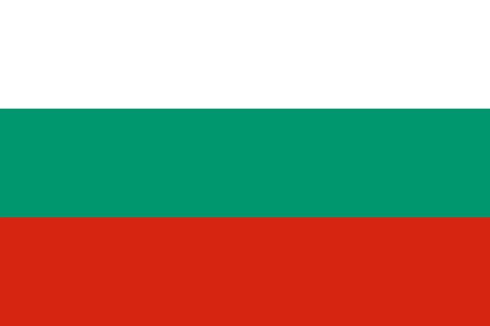 ブルガリア基本情報 【ビザ・大使館・税関編】