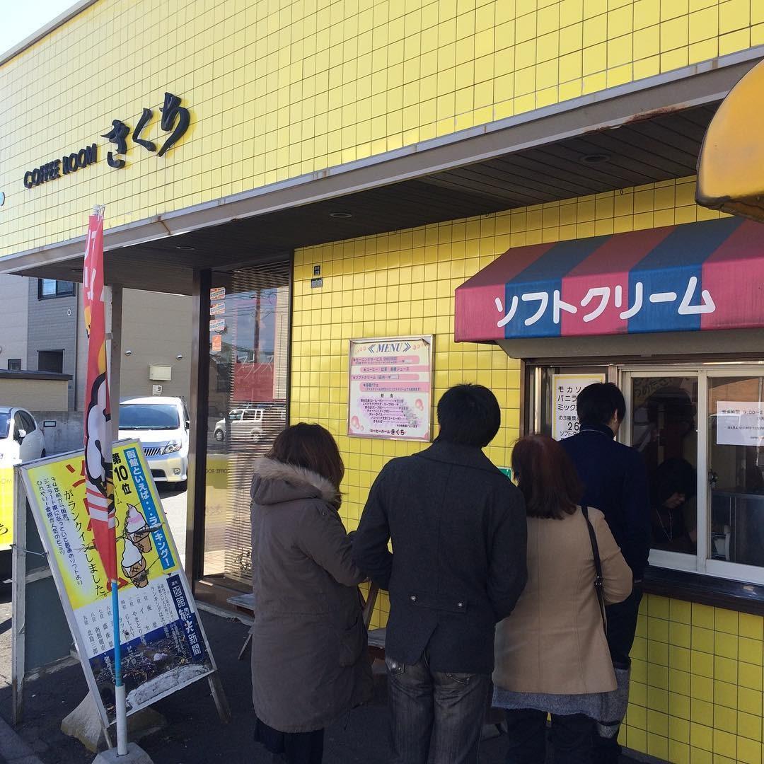 函館人気ソフトクリーム8選!はちみつソフトやイカ墨ソフトも!