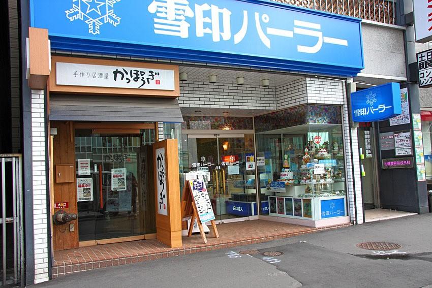 札幌スイーツの名店3選!北海道のおいしい牛乳使用の絶品デザートを召し上がれ