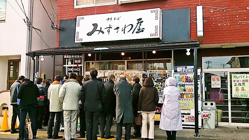 1時間待ってでも食べたい宮城ラーメン!行列のできる本当に人気のお店5選