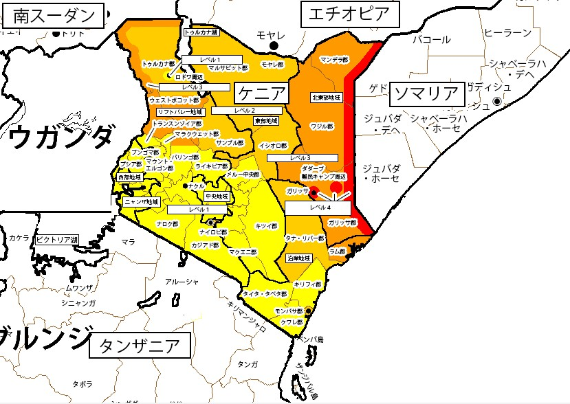 ケニア基本情報 【治安・情勢編】