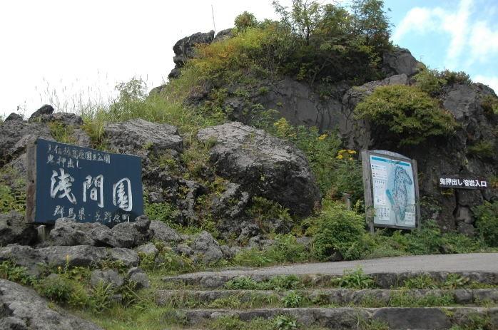 群馬県嬬恋村「浅間火山博物館」と周辺ガイド!悠久の自然を感じる人気スポットを巡る