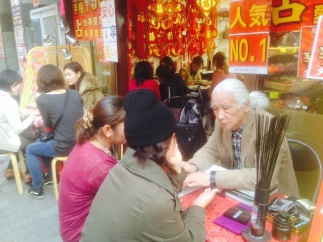 当たりまくり!横浜中華街で人気の占いの館はココだ!