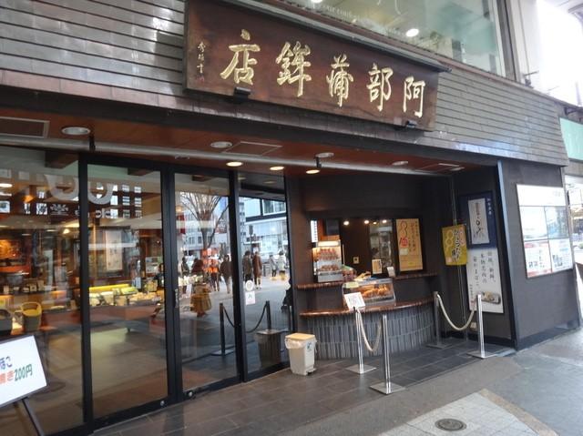 仙台の人気ご当地B級グルメ5選!ラーメンに焼きそば、ひょうたん揚げも!