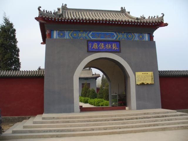 中国・三国志ファンにおすすめの観光スポット5選!足跡を追うならココへ行け