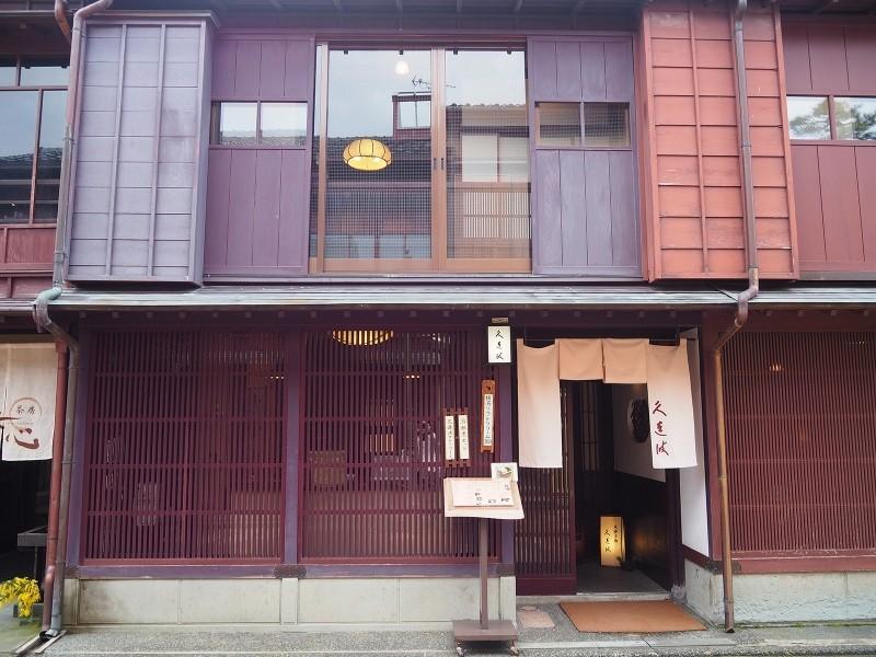 石川・金沢旅行におすすめの人気カフェ厳選5選!古都でレトロ感たっぷりのカフェ体験