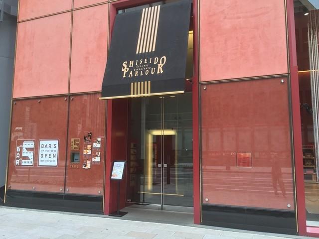 東京・銀座「資生堂パーラー銀座本店」特集!1902年から世代を超えて愛され続ける偉大な老舗