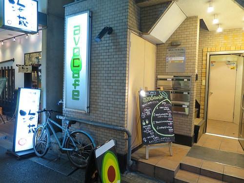 アボカド専門店も!東京でアボカド料理が美味しいお店5選~新宿・渋谷・神保町~