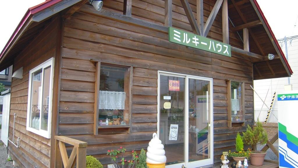 函館・車で動く派に教えたい!あの店のソフトクリーム(大沼方面)