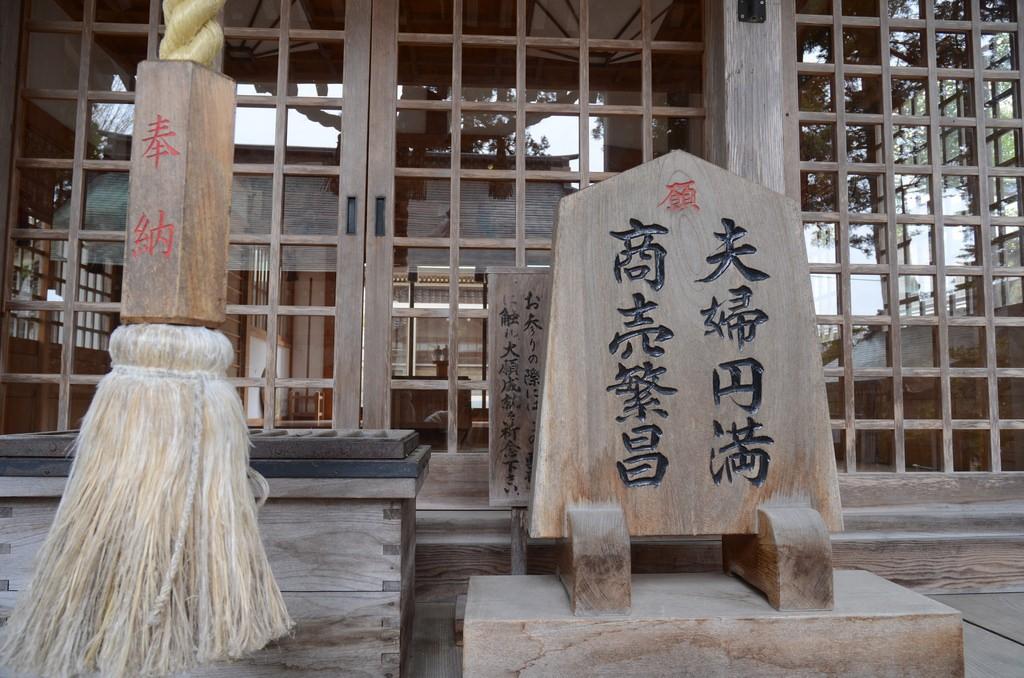 石川県金沢周辺で人気のパワースポット特集!この恋を叶えたい恋愛運をアップさせる聖地シリーズ