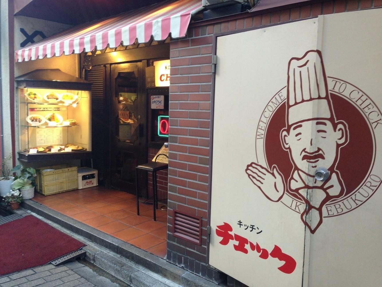 池袋でふわとろオムライスが食べられる人気洋食屋おすすめ3店