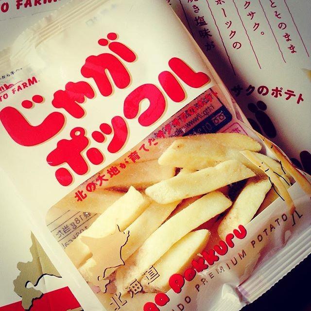 新千歳空港で買える人気の北海道お土産はこれだ!おすすめベスト15