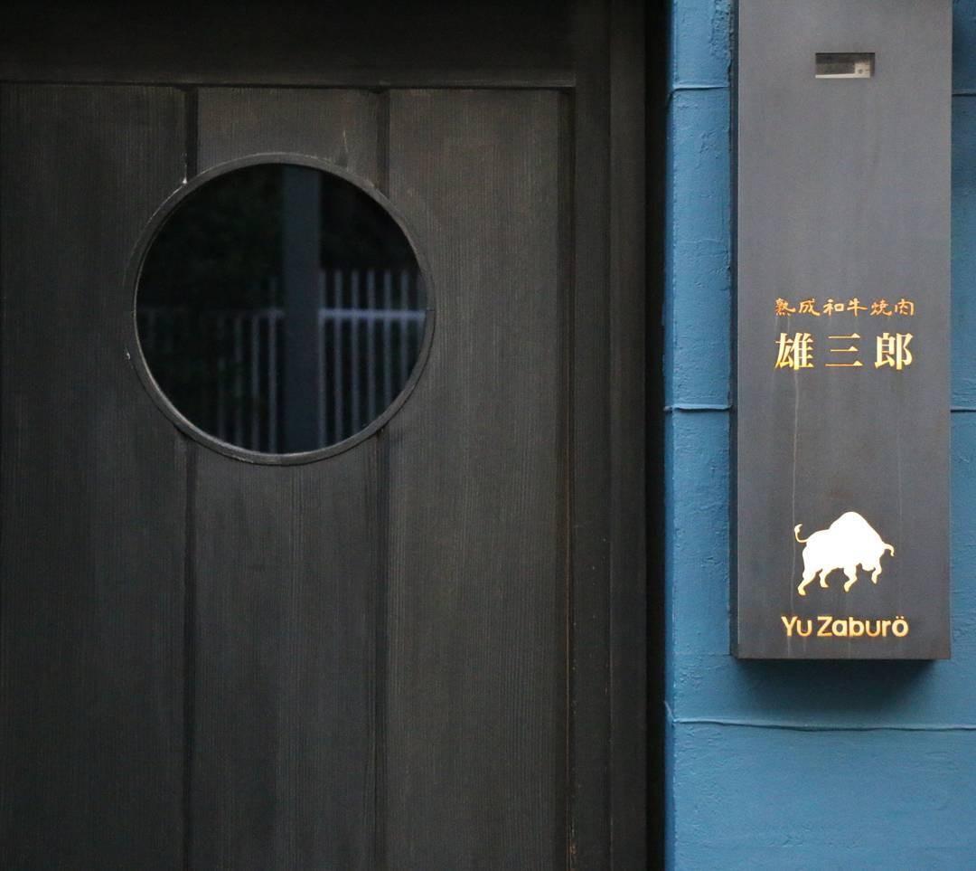 行列覚悟の超人気店だけ!神戸でおいしい焼肉屋さん厳選4店