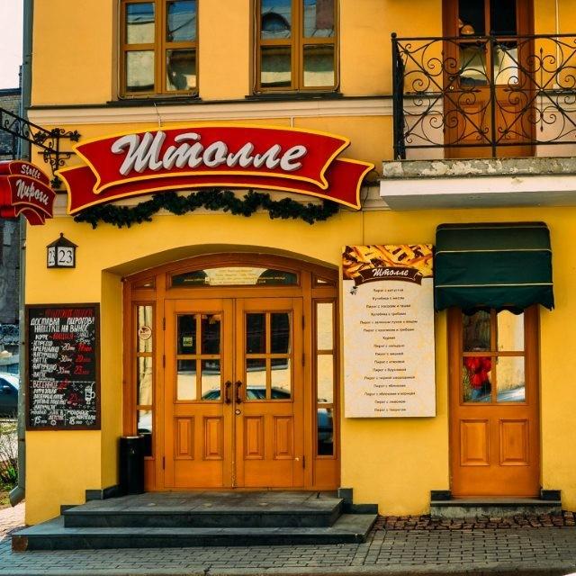 ロシア・サンクトペテルブルクで行くべきおしゃれカフェおすすめ4選
