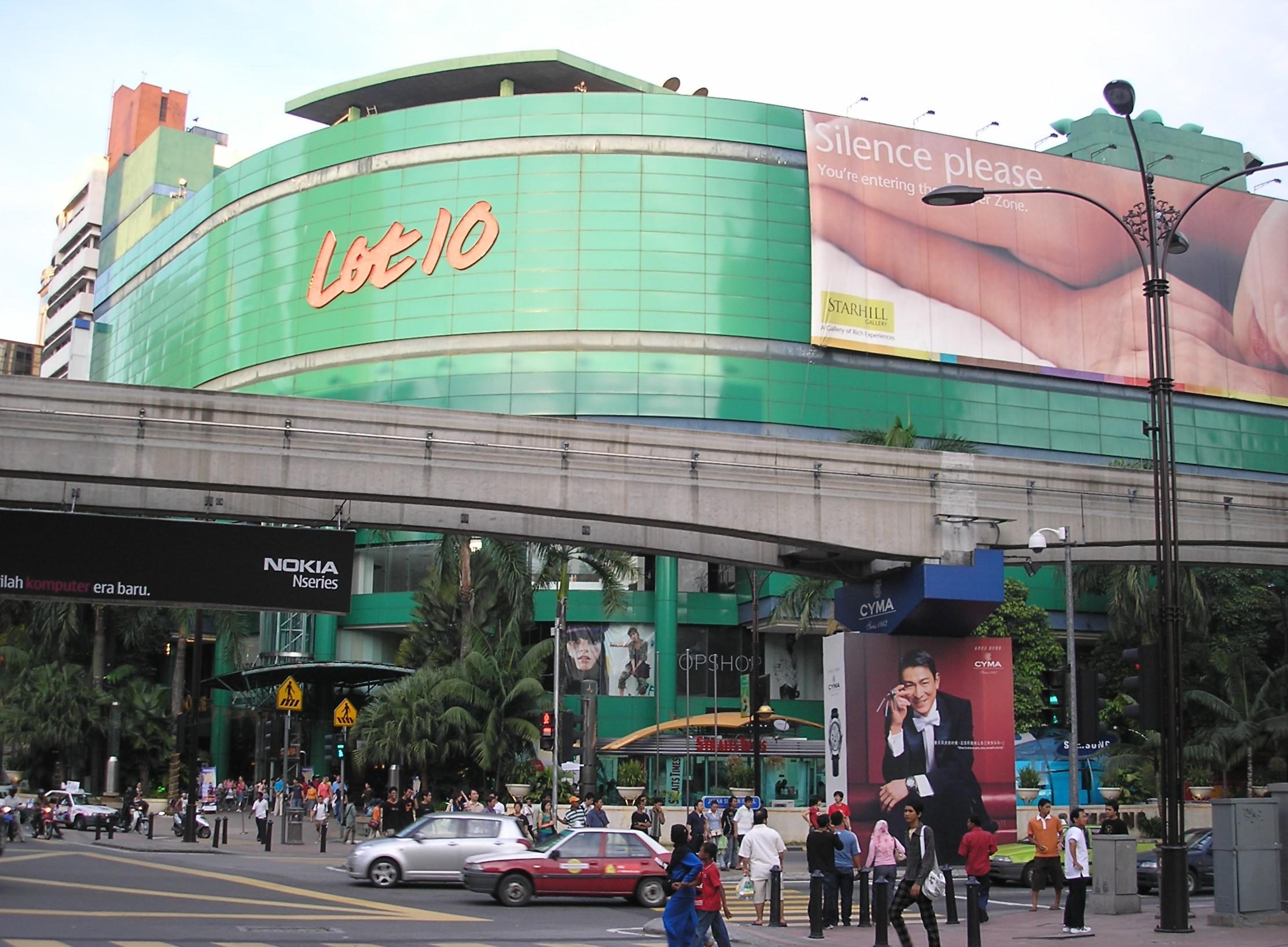 マレーシア・クアラルンプールでブランド品ショッピングならココ♪おすすめショッピングモール4選