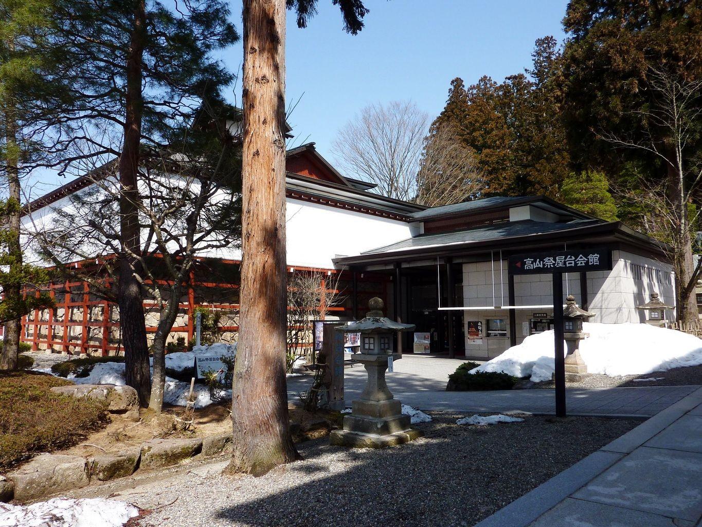 箱根の人気観光スポットおすすめ15選!欠かさず行きたい定番から穴場まで!