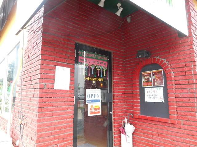 青森でおすすめの絶品カレー店5つを厳選!うますぎてやばいと評判♡