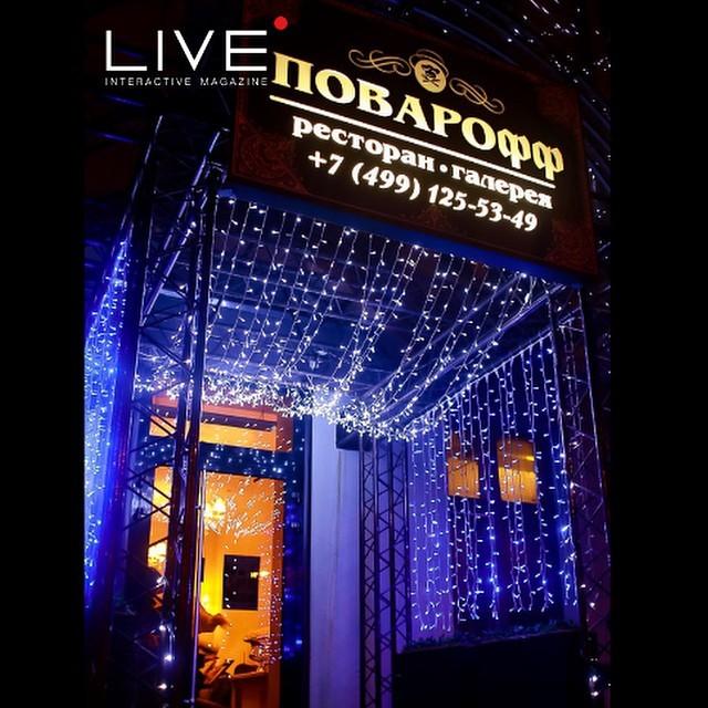 【モスクワ】伝統ロシア料理おすすめレストラン6店