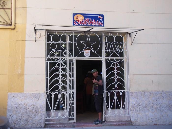 カリブ海ハバナでおすすめの人気観光スポット3選!見どころに溢れた世界遺産の街歩きプラン