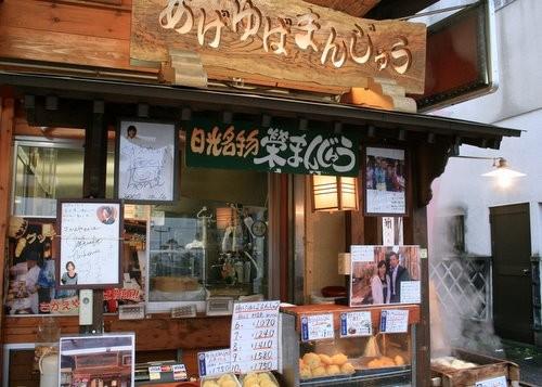 栃木県東武日光駅徒歩圏内で見つけたおすすめスイーツショップ5選!門前町deスイーツハンティング
