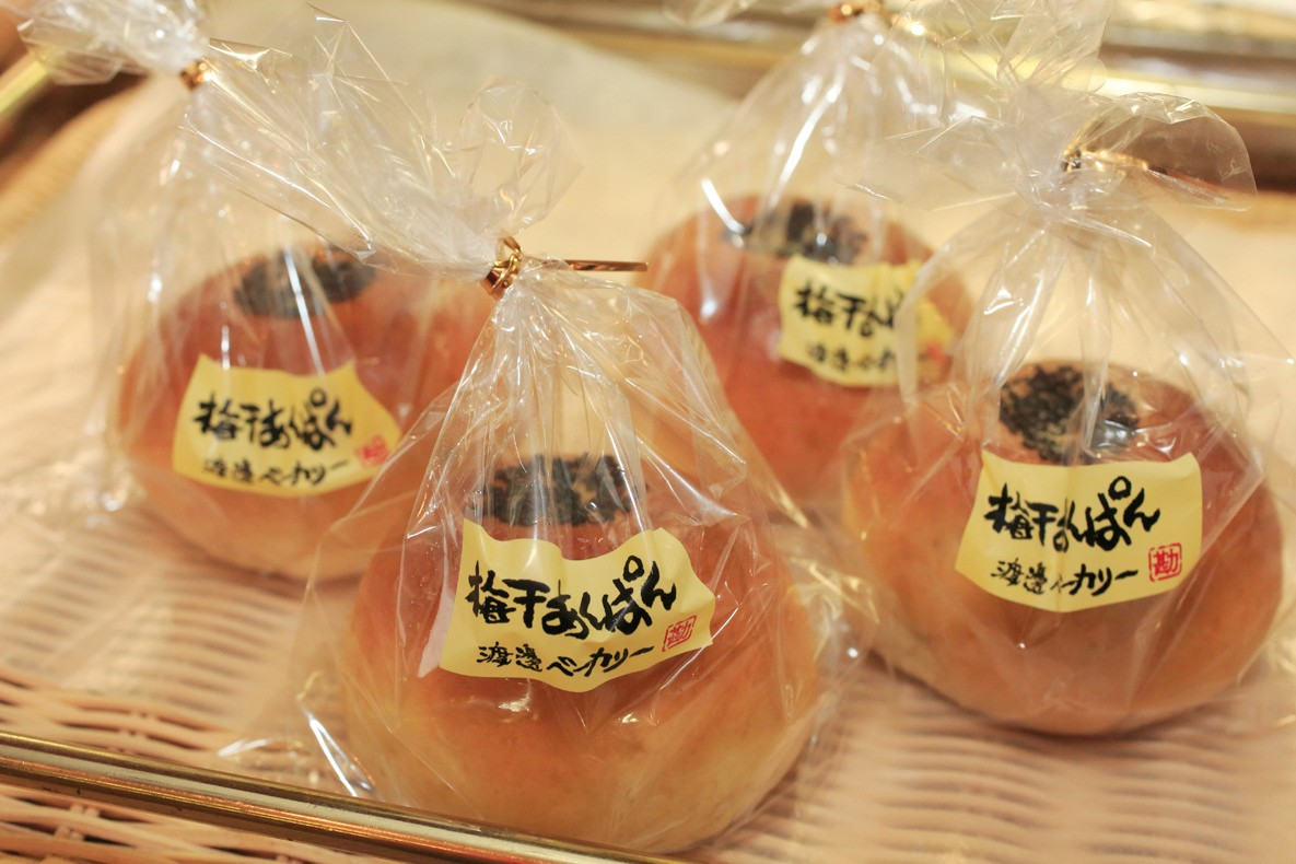 箱根で人気の絶品パン屋おすすめ4選!足湯併設のベーカリーも!