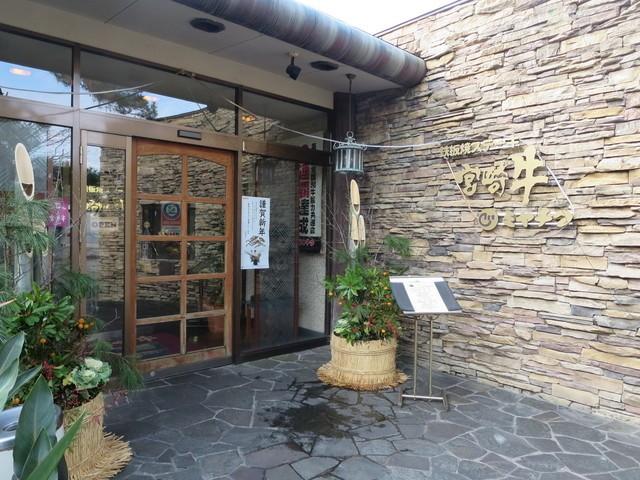 宮崎市内で絶品宮崎牛が食べられる人気の名店おすすめ5選