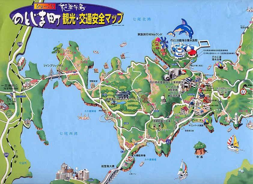 【石川】能登半島で楽しむ「イルカウォッチング・イルカツアー」特集