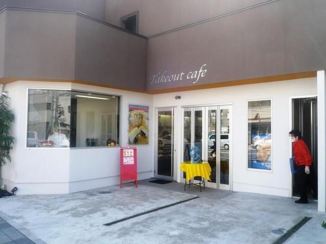 宮崎でマンゴーを食べ尽くせ!おいしいマンゴーパフェが食べられるお店5選