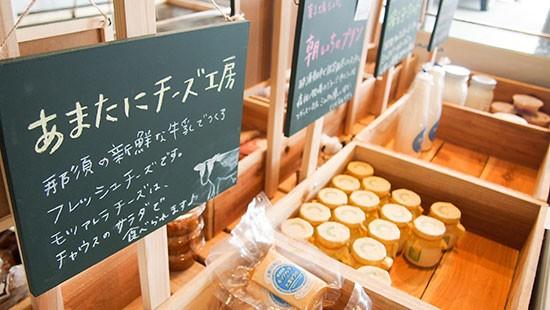 那須朝市の進化系!Chus(チャウス)で地元自慢の食材をいただこう!