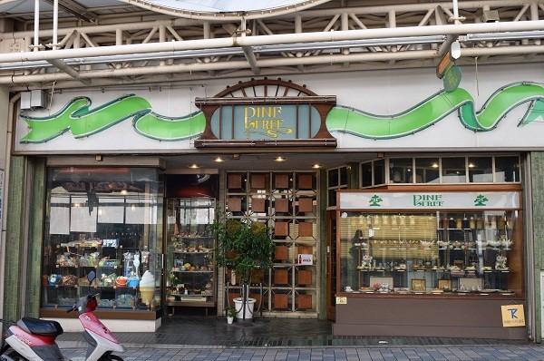 古き良き温泉街・熱海ならでは!昭和レトロなお店で懐かしいメニューを堪能できる店6選