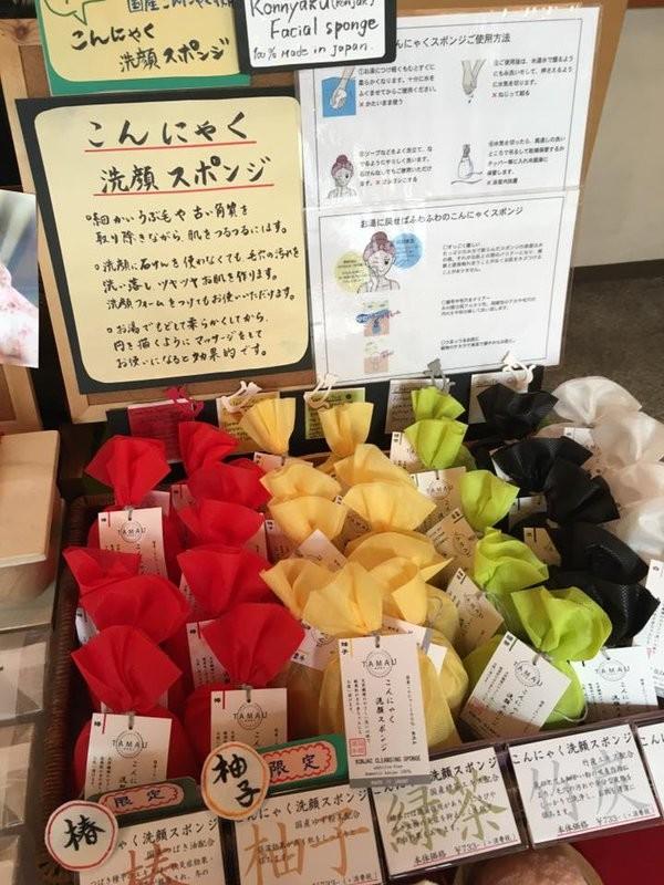 【箱根】大切に使ってね!! 贅沢なお土産におすすめなショップ3選
