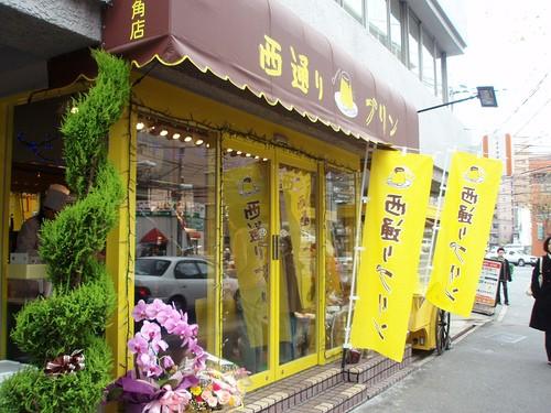 福岡・天神で博多みやげをゲットできる人気スイーツショップ5選!話題のお店勢ぞろい