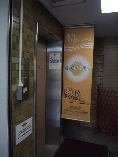 福岡のレトロエリア・門司港で誕生!オススメ焼きカレー5選
