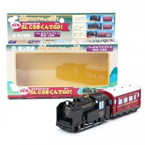 【埼玉】秩父鉄道「SLパレオエクスプレス」を思いっきり楽しむ!おススメのお弁当&グッズ特集
