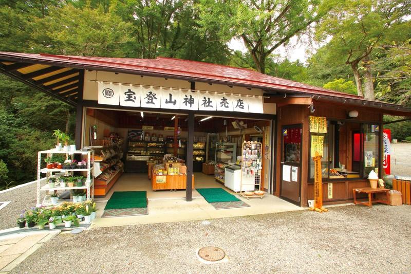 【埼玉】お子さん連れでもOK!秩父・長瀞「宝登山」でハイキングを100%楽しむ完全ガイド