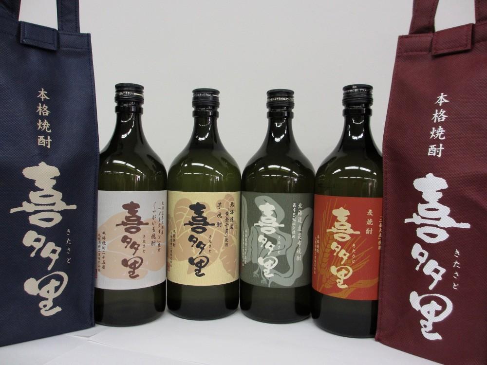 あれもこれも全部飲みたい!函館と道南の美味しいお酒
