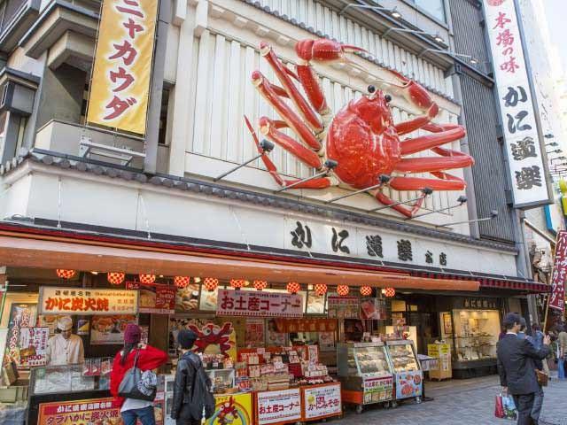 大阪・道頓堀の名物看板&フォトスポットを知っておこう♪