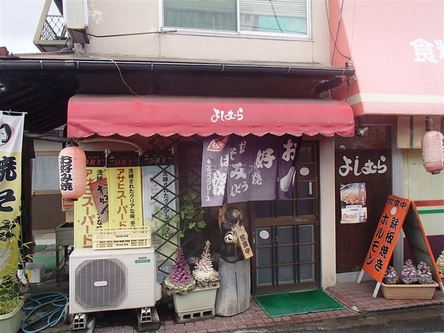 """岡山県のB級グルメ """"ホルモンうどん"""" を食せ!オススメの店5選"""