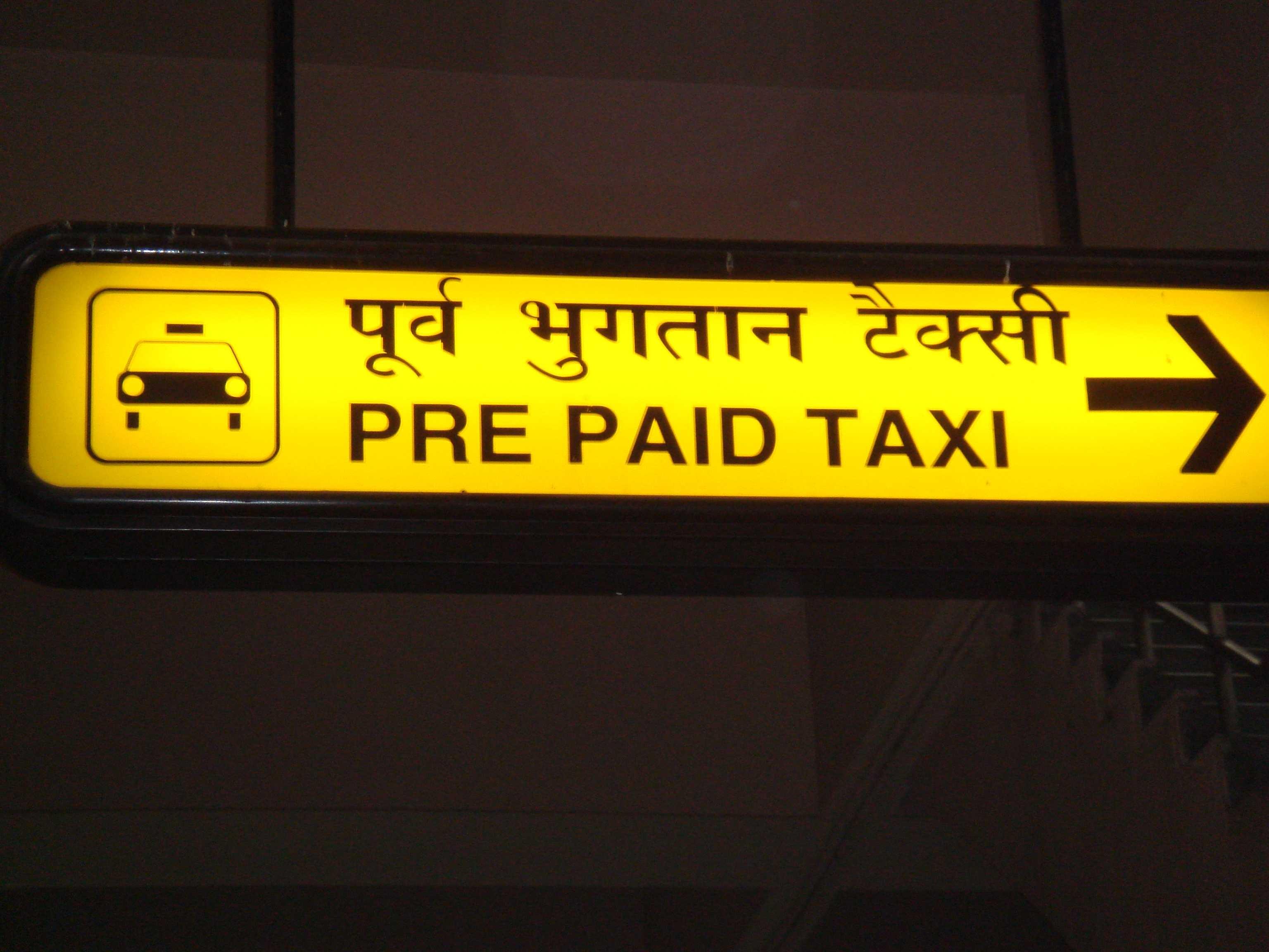インド・デリー空港は本当に危険?実際に自分の身を守る方法教えます!