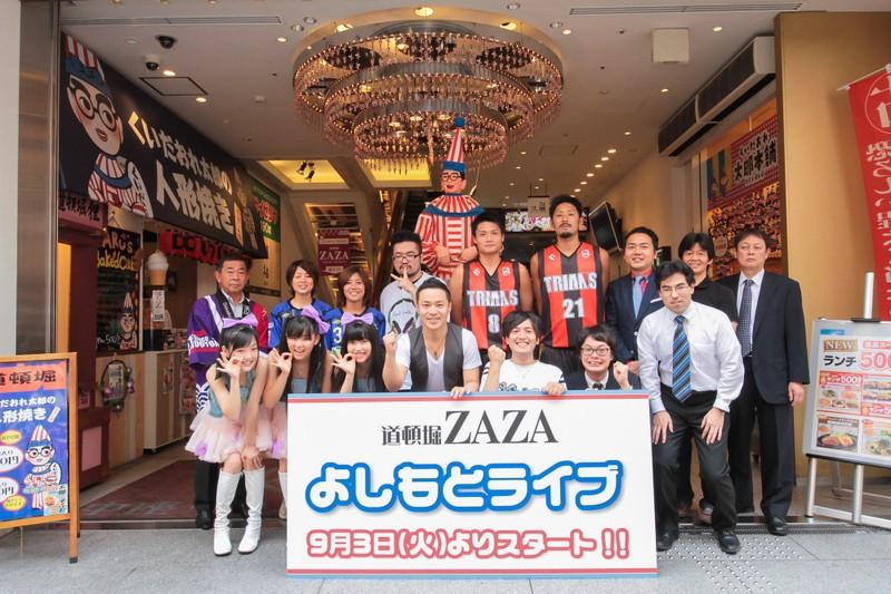 大阪といえば!お笑いを生で見て爆笑しよう