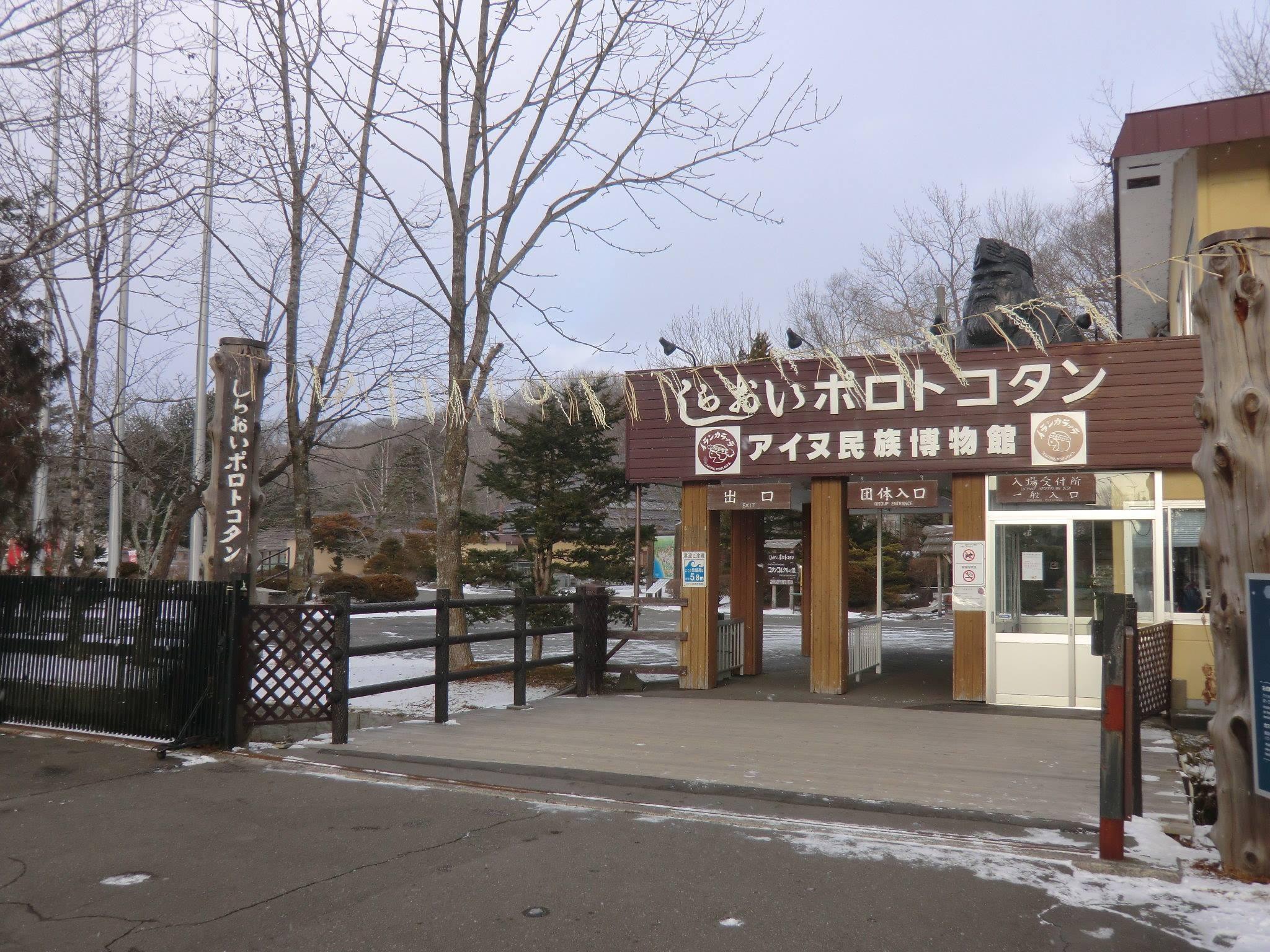 こんな場所知らなかった!北海道・白老の観光&グルメスポット5選!