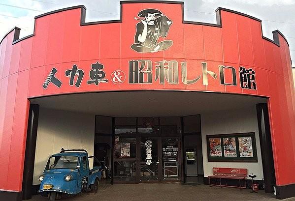 那須周辺の美術館&博物館♪静寂な自然に囲まれてアートを愉しむ