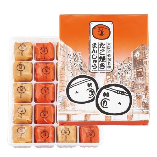 品揃い豊富!大阪のターミナルでバラマキ土産を買おう